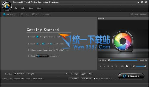 Aiseesoft Total Media Converter(媒体转换器) v7.1.23 特别版