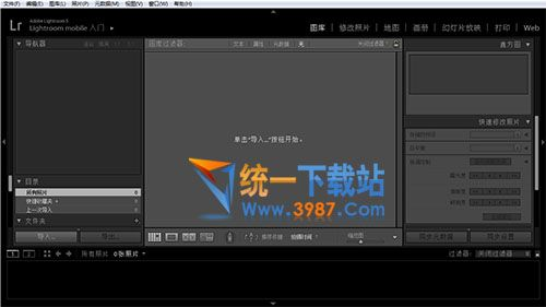 Lightroom CC 6.10下载