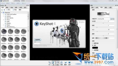 KeyShot for mac 免费下载