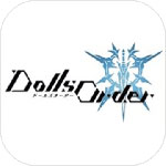 DollsOrder苹果版